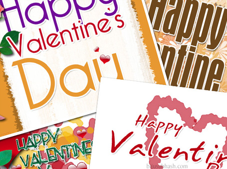 Send Greetings Online - Happy Valentines Day