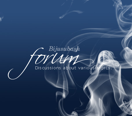 Discussion Forum for Web and Graphics