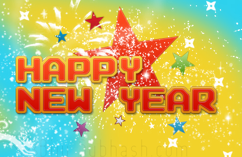create happy new year card with photo online